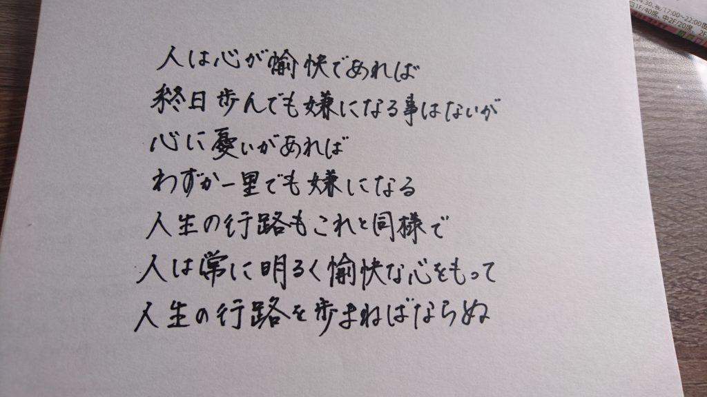 DSC_2182